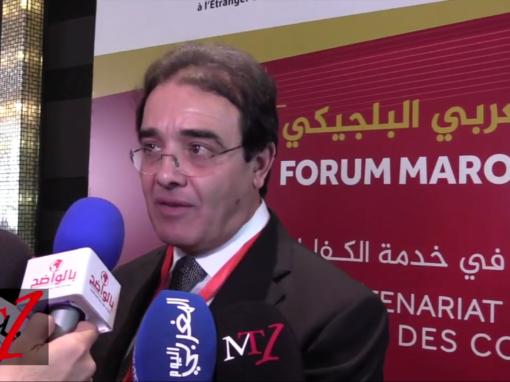 بنعتيق يكشف غايات وأهداف المنتدى المغربي البلجيكي للكفاءات بالرباط