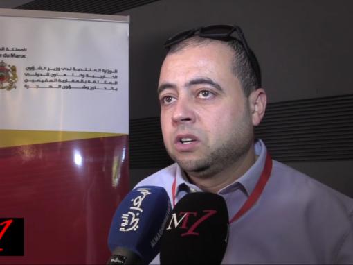 تفاعل المشاركات والمشاركين مع المنتدى المغربي البلجيكي للكفاءات بالرباط